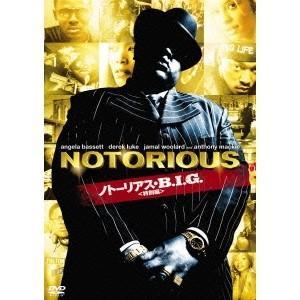 ノトーリアス・B.I.G.<特別編> 【DVD】 esdigital