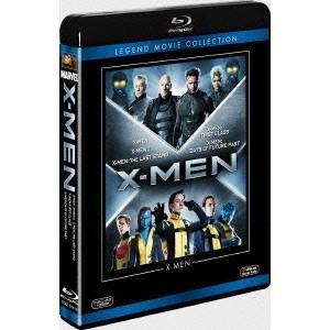 X-MEN ブルーレイコレクション 【Blu-ray】|esdigital