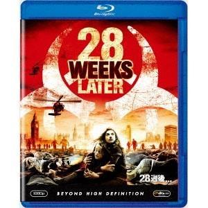 28週後... 【Blu-ray】