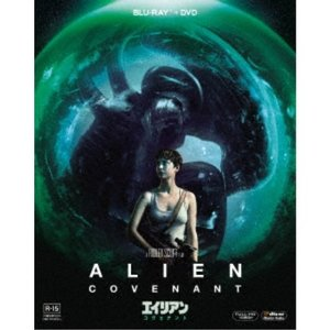 エイリアン:コヴェナント 【Blu-ray】の関連商品1