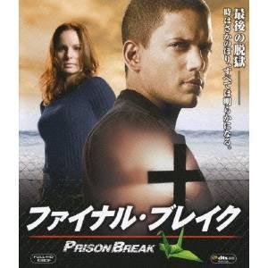 種別:Blu-ray 発売日:2010/02/03 説明:解説 最後の脱獄--時はさかのぼり、すべて...