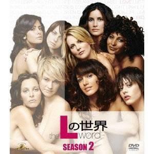 Lの世界 シーズン(2) SEASONSコンパクト・ボックス 【DVD】