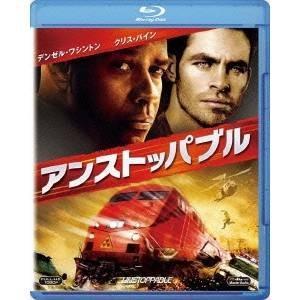 アンストッパブル 【Blu-ray】 esdigital