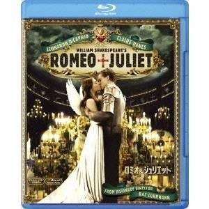 ロミオ&ジュリエット 【Blu-ray】|esdigital