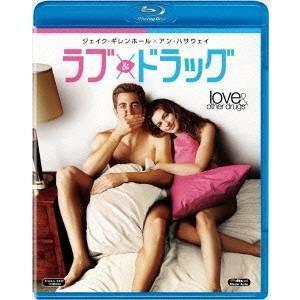 ラブ&ドラッグ 【Blu-ray】