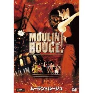 種別:DVD 発売日:2012/10/26 説明:解説 ◆2001年度アカデミー賞2部門受賞(美術賞...