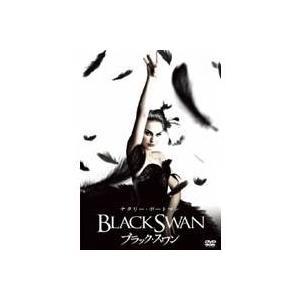 ブラック・スワン 【DVD】|esdigital