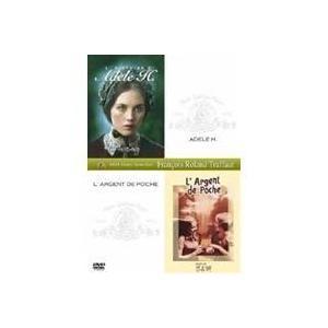 アデルの恋の物語+トリュフォーの思春期(初回限定) 【DVD】|esdigital