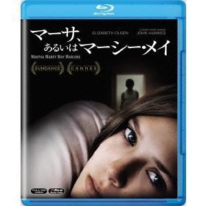 マーサ、あるいはマーシー・メイ 【Blu-ray】|esdigital