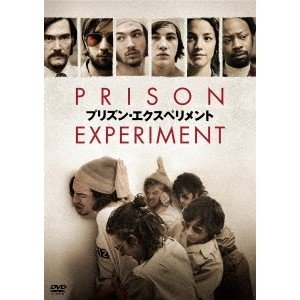 種別:DVD 発売日:2017/11/02 説明:解説 人はどこまで残酷になれるのか-。/監獄実験の...