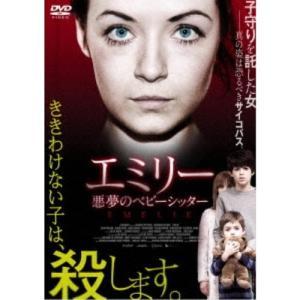 種別:DVD 発売日:2017/09/02 説明:解説 ききわけない子は、殺します。/ベビーシッター...