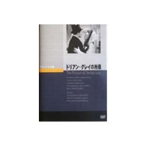 種別:DVD 発売日:2011/04/25 説明:オスカー・ワイルドの小説の映画化作品。美貌と無垢な...