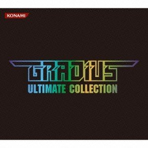 (ゲーム・ミュージック)/GRADIUS ULTIMATE COLLECTION 【CD】|esdigital