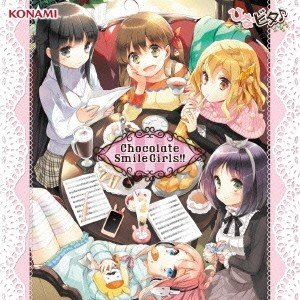 日向美ビタースイーツ♪/Chocolate Smile Girls!! 【CD】