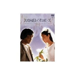 種別:DVD 発売日:2001/10/17 販売元:ポニーキャニオン カテゴリ_映像ソフト_映画・ド...