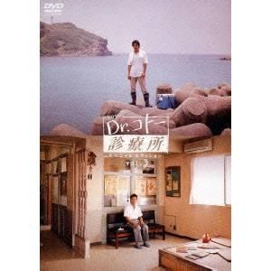 種別:DVD 発売日:2004/01/21 販売元:ポニーキャニオン カテゴリ_映像ソフト_映画・ド...