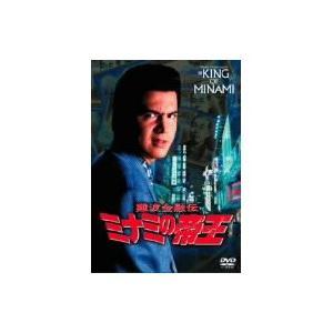 ミナミの帝王 V版(8)詐欺師潰し 【DVD】
