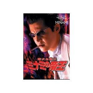 ミナミの帝王 V版26 一千万の銃弾 【DVD】