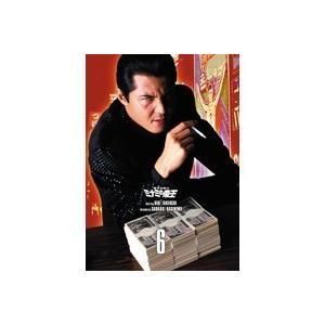 難波金融伝 ミナミの帝王 DVD COLLECTION Vol.6 【DVD】
