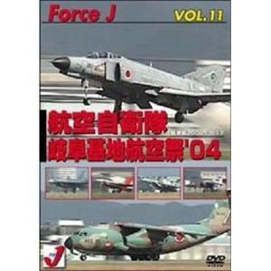 エア ショーVOL.11 岐阜基地航空祭 '04  【DVD】