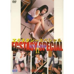 新任女教師 2 【DVD】