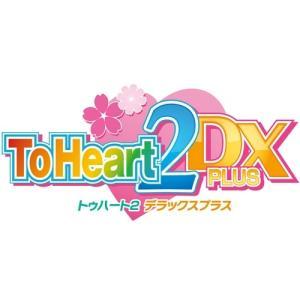 PS3 ToHeart2 DX PLUS AQUAPRICE2800 esdigital