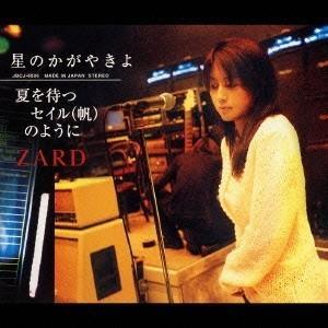 種別:CD 発売日:2005/04/20 収録:Disc.1/01.星のかがやきよ(3:49)/02...