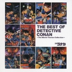 種別:CD 発売日:2006/12/13 収録:Disc.1/01.ゆるぎないものひとつ(「名探偵コ...