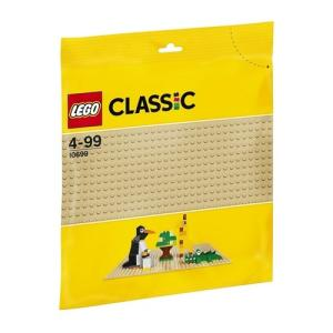 LEGO 10699 クラシック・基礎板(ベージュ)|esdigital