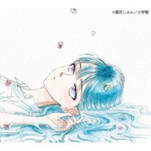 Aimer/Ref:rain/眩いばかり (期間限定) 【C...