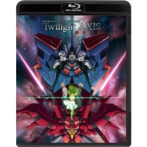 機動戦士ガンダム Twilight AXIS 赤き残影 (期間限定) 【Blu-ray】 esdigital