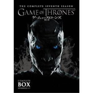 ゲーム・オブ・スローンズ 第七章:氷と炎の歌 DVD コンプリート・ボックス《通常版》 【DVD】