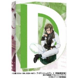 アイドリッシュセブン 2《特装限定版》 (初回限定) 【Blu-ray】|esdigital