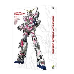 機動戦士ガンダムUC DVD-BOX (期間限定) 【DVD】|esdigital