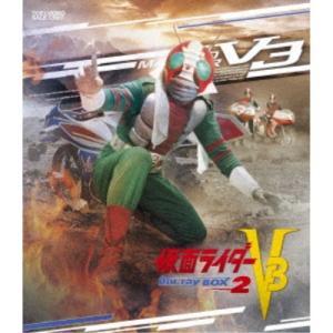 仮面ライダーV3 Blu-ray BOX 2 【Blu-ray】