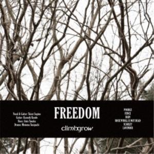 climbgrow/FREEDOM 【CD】