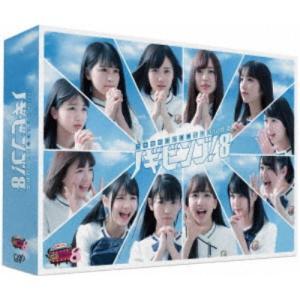 NOGIBINGO!8 Blu-ray BOX ...の商品画像