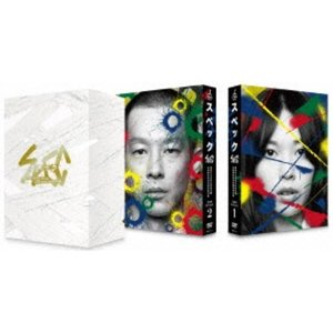 SPEC 全本編DVD-BOX 【DVD】
