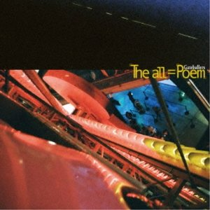 Gateballers/「The all」=「Poem」 【CD】