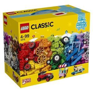LEGO 10715 クラシック アイデアパーツ<タイヤセット>  おもちゃ こども 子供 レゴ ブロック 4歳|esdigital