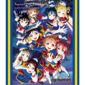Aqours/ラブライブ!サンシャイン!! Aqours 2nd LoveLive! HAPPY PARTY TRAIN TOUR Day2 【Blu-ray】|esdigital