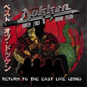 ドッケン/リターン・トゥ・ジ・イースト・ライヴ 2016 【CD+DVD】|esdigital