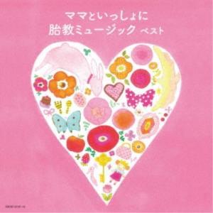 種別:CD 発売日:2018/05/16 収録:Disc.1/01.歌の翼に(3:58)/02.「カ...