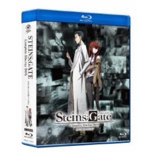 種別:Blu-ray 発売日:2018/04/25 説明:シリーズストーリー 「これが運命石の扉(シ...