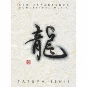 石井竜也/龍 (初回限定) 【CD+Blu-ray】|esdigital