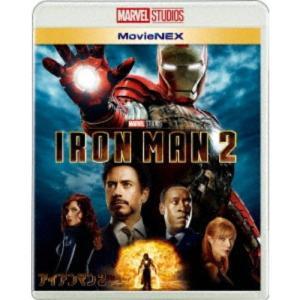 アイアンマン2 MovieNEX (期間限定) 【Blu-ray】