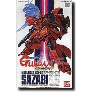 1/144 MSN-04 サザビー おもちゃ ガンプラ プラモデル 8歳 機動戦士ガンダム逆襲のシャア|esdigital
