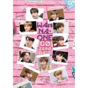 WANNA・ONE GO ZERO・BASE 【DVD】|esdigital