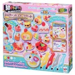 3Dドリームアーツペン 食品サンプルスイーツセット(4本)  おもちゃ こども 子供 女の子 ままごと ごっこ 作る 8歳|esdigital