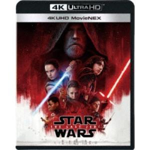≪初回仕様!≫ スター・ウォーズ/最後のジェダイ MovieNEX UltraHD《通常版》 【Blu-ray】
